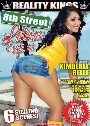 8th Street Latinas 13