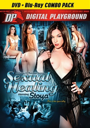 Sexual Healing (2 DVD Set) DVD/Blu-ray Combo