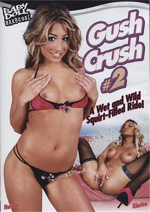 Gush Crush 2 (2018)