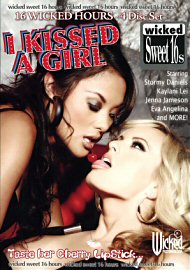 I Kissed A Girl (4 DVD Set) (107756.11)
