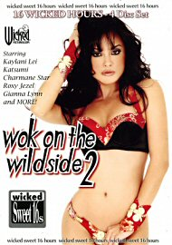 Wok On The Wildside 2 (4 DVD Set) 16 Hours (108644.7)