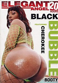 Black Bubble Booty - 5 DVD Set (108769.2)