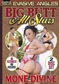 Big Butt All Stars: Mone Divine (2 DVD Set) (109437.11)