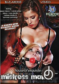 House Of Exquisite Pain Mistress Manor (110193.2)
