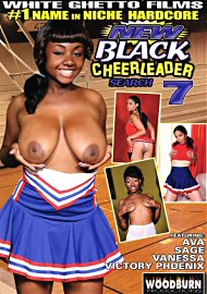 New Black Cheerleader Search 7 (110355.2)
