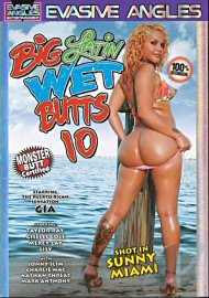 Big Latin Wet Butts 10 (110891.29)