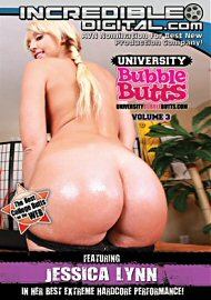 University Bubble Butts 3 (112051.3)
