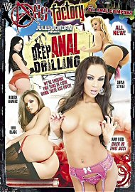 Deep Anal Drilling (112897.10)