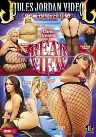 Chris Streams Rear View (113281.2)