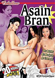Asian Bran (1 Disc) 4 Hours (113796.49)