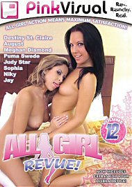 All Girl Revue 12 (115066.2)