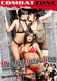 Naughty Girls At Play (118036.196)