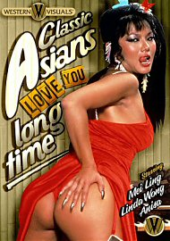Classic Asians Love You Long Time (118696.5)