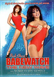 Babewatch: The New Wave (118761.12)