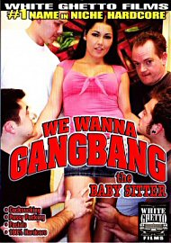 We Wanna Gangbang The Babysitter (119093.27)