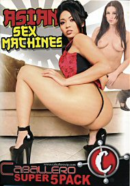 Asian Sex Machines (5 DVD Set) (120343.1)
