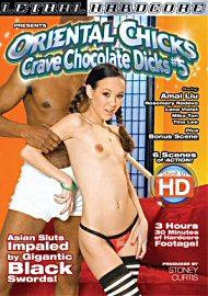 Oriental Chicks Crave Chocolate Dicks #5 (123804.2)