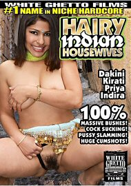 Hairy Indian Housewives (124141.5)