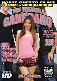 We Wanna Gang Bang The Babysitter 15 (124212.7)
