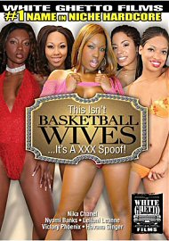 This Isn'T Basketball Wives It'S Axxx Spoof (125264.3)