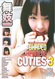 Shaved Japanese Cuties 3 (125581.6)