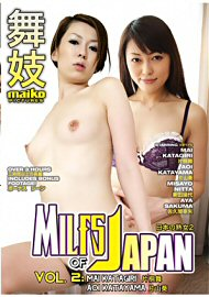 Milfs Of Japan Vol. 2 : Mai Katagiri   & Aoi Katayama (125603.7)