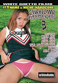 Chinatown Cheerleaders #3 (129821.2)