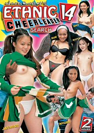 Ethnic Cheerleader Search #14 (130339.6)