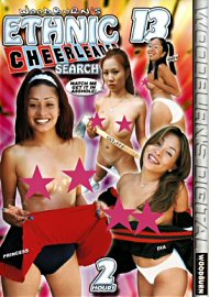 Ethnic Cheerleader Search #13 (130341.13)