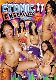Ethnic Cheerleader Search #11 (130343.2)