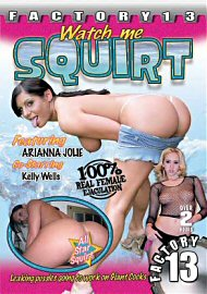 Watch Me Squirt (130494.5)