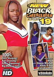 New Black Cheerleader Search #19 (130845.6)