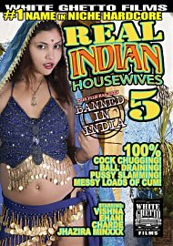 Real Indian Housewives #5 (130898.6)