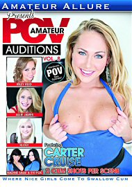 Amateur Pov Auditions 8 (132315.3)