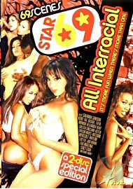 69 Scenes : All Interracial (2 DVD Set) (132361.9)