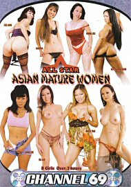 All Star Asian Mature Women (133312.10)