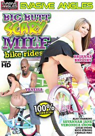 Big Butt Scary MILF Bike Rides (136071.1)