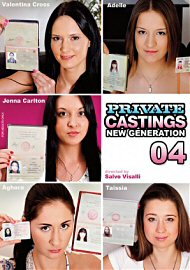 Private Castings New Generation 4 (136571.1)