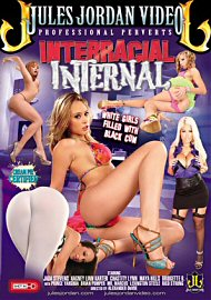 Interracial Internal 1 (139122.7)