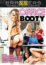 Office Booty (2015) (140444.4)