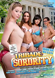 Tribade Sorority: House Rules (140728.6)