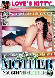 Latin Mother Naughty Daughter 3 (142688.11)