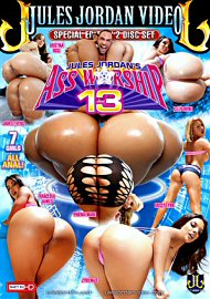 Ass Worship 13 (2 DVD Set) (144989.8)