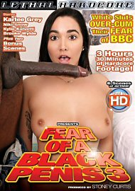 Fear Of A Black Penis 3 (2016) (145396.1)