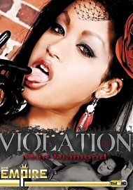 Violation Of Skin Diamond (147045.2)