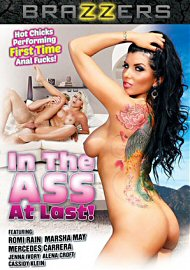In The Ass At Last (2016) (147298.1)