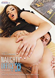 Naughty Office 43 (2016) (147782.9999)