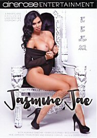 All Access Jasmine Jae (2016) (147925.7)
