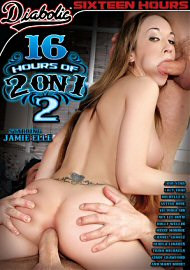 16 Hours Of 2 On 1 2 (4 DVD Set) (148275.2)