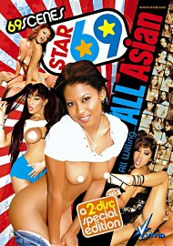 69 Scenes : All Asian (2 DVD Set) (148385.2)